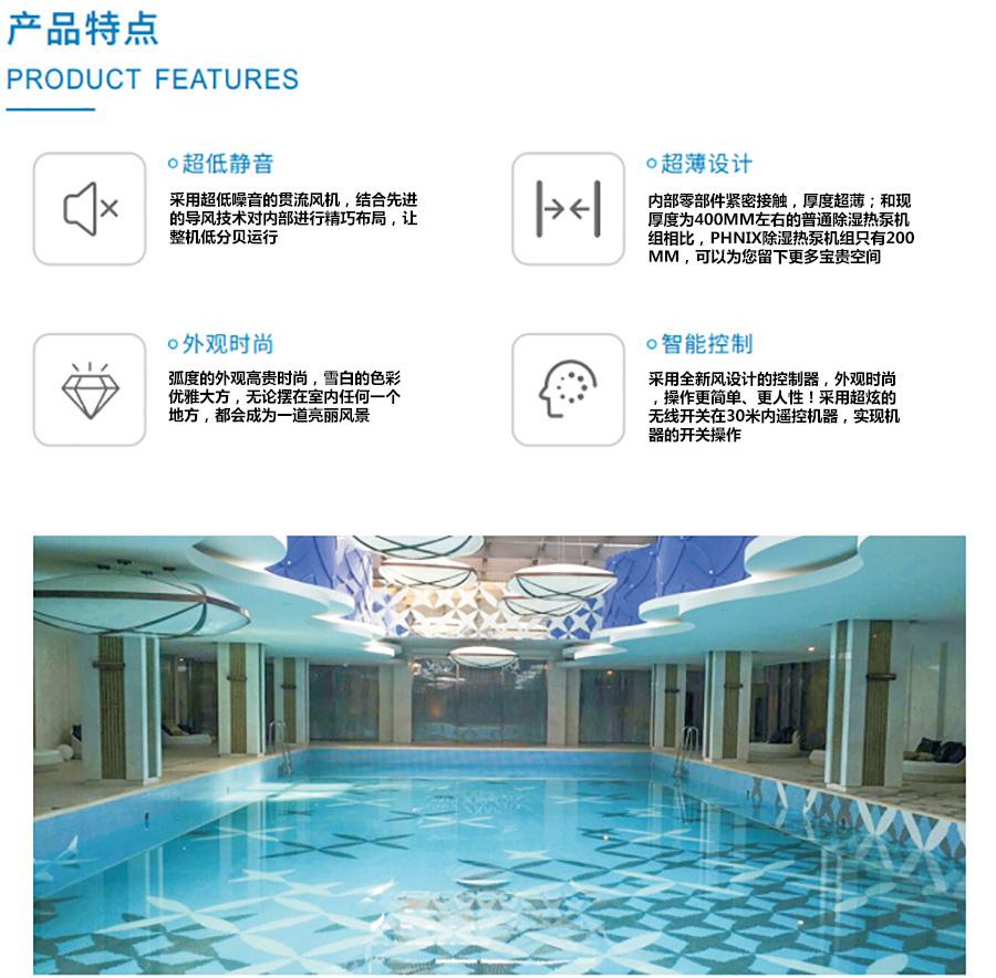 壁卦式泳池1.jpg